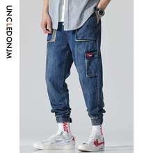 UNCLEDONJM Plus Size Mens Jeans Casual Leisure Jogger Pants Vintage Classical Cargo Men Hip Hop Homme 515W