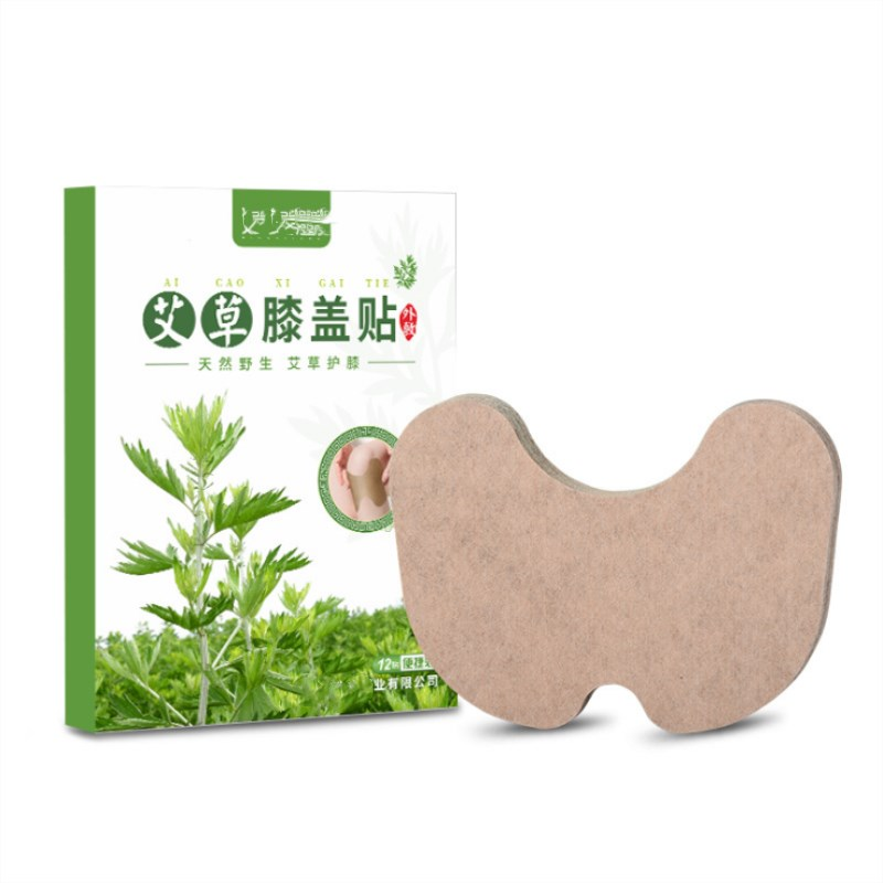 60 Pcs Neck Shoulder Knee Leg Plaster Sticker Wormwood Extract Knee Joint Ache Pain Relieving Patch Knee Rheumatoid Arthritis