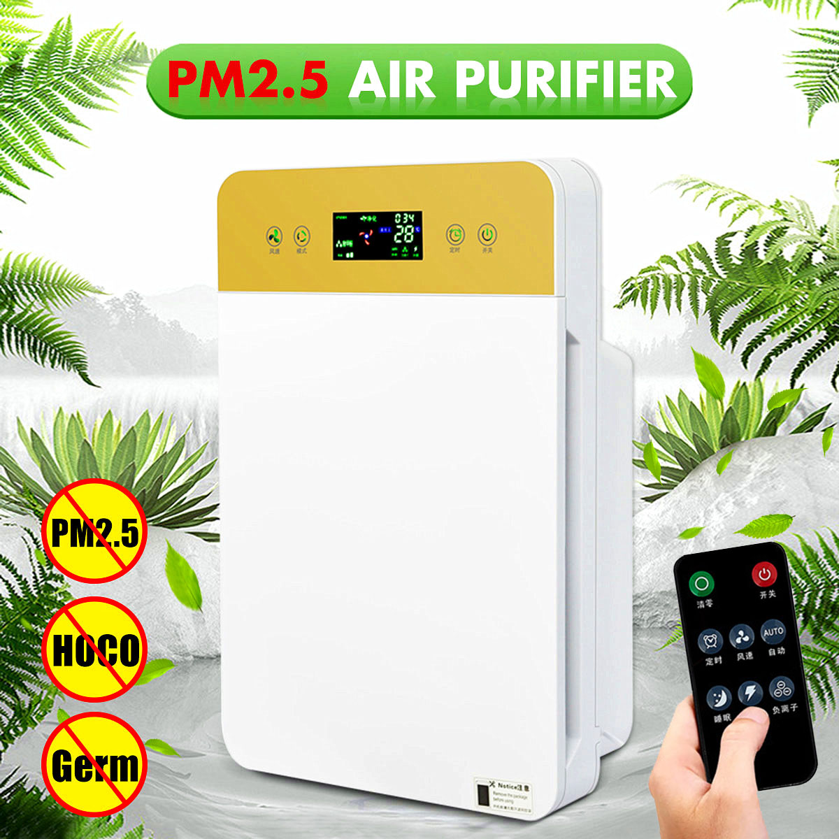 Upgrade Air Purifier 220V Remote Control Household HEPA Filter Ionizer PM2.5 Odor Formaldehyde Remove Sterilization Air CleanerUpgrade Air Purifier 220V Remote Control Household HEPA Filter Ionizer PM2.5 Odor Formaldehyde Remove Sterilization Air Cleaner