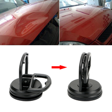 Полезные инструменты для удаления вмятин для тела автомобиля съемник для удаления вмятин для ремонта автомобиля Блокировка крепкая присоска стекло металлический подъемник мини