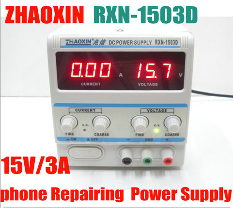 RXN-1503D 220V 0-15V 0-3A Digital Adjustable Linear DC Power Supply free shipping zhaoxin linear adjustable dc power supply rxn 305d 30v 5a