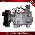Car A/C AC Compressor For MAZDA 3 2.3L 2007 2008 MAZDA 6 2.3L 2006 2007 H12A1AK4DW H12A1AF4DV H12A1AF4DW  H12A1AK4DW