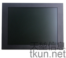12 inch resistance touch screen monitor with CE FCC ROHS monitor(China)