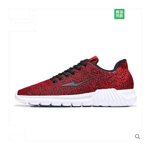 Erke mens shoes 2019 new knitted lightweight running shoes non-slip shock absorbing shoes menErke mens shoes 2019 new knitted lightweight running shoes non-slip shock absorbing shoes men