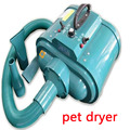 Double motors pet blowing machine high-power Grooming Pet Dog cat Hair Drying LT1090D-H mute large breed dryer to blow hair