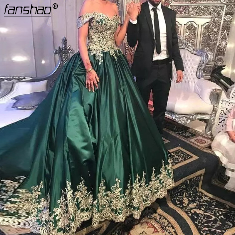 Turquoise 2019 Dark Green Quinceanera Dresses Lace Gold Applique Satin Ball Gown Prom Gowns Sweet 16 Formal Dress Custom