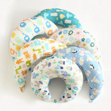 Cartoon Design Pregnant Woman Pillow Baby Breastfeeding Multifunction Washable U-Shaped Cotten Nursing Pillows Z797