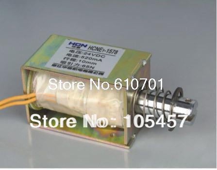 24V Pull Hold/Release 10mm Stroke 6.5Kg Force Electromagnet Solenoid Actuator HCNE1-1578 24v pull hold release 10mm stroke 6 3kg force electromagnet solenoid actuator