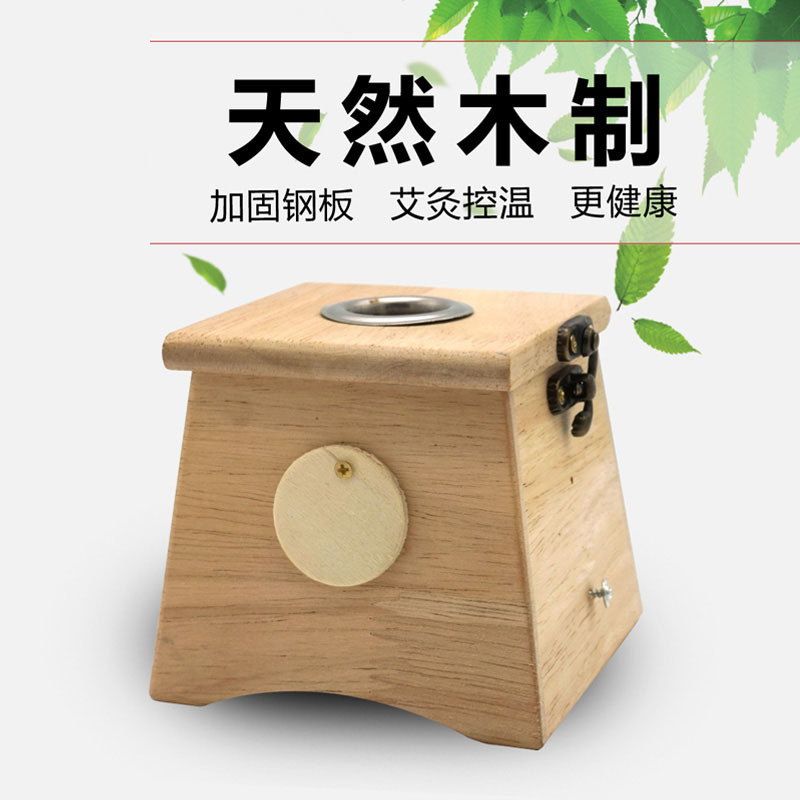 Moxibustion Wooden Box Moxa Roll Stick Holder Case Massager Device Tool Treatment Therapy For Arm Leg Abdomen Massage Body цена