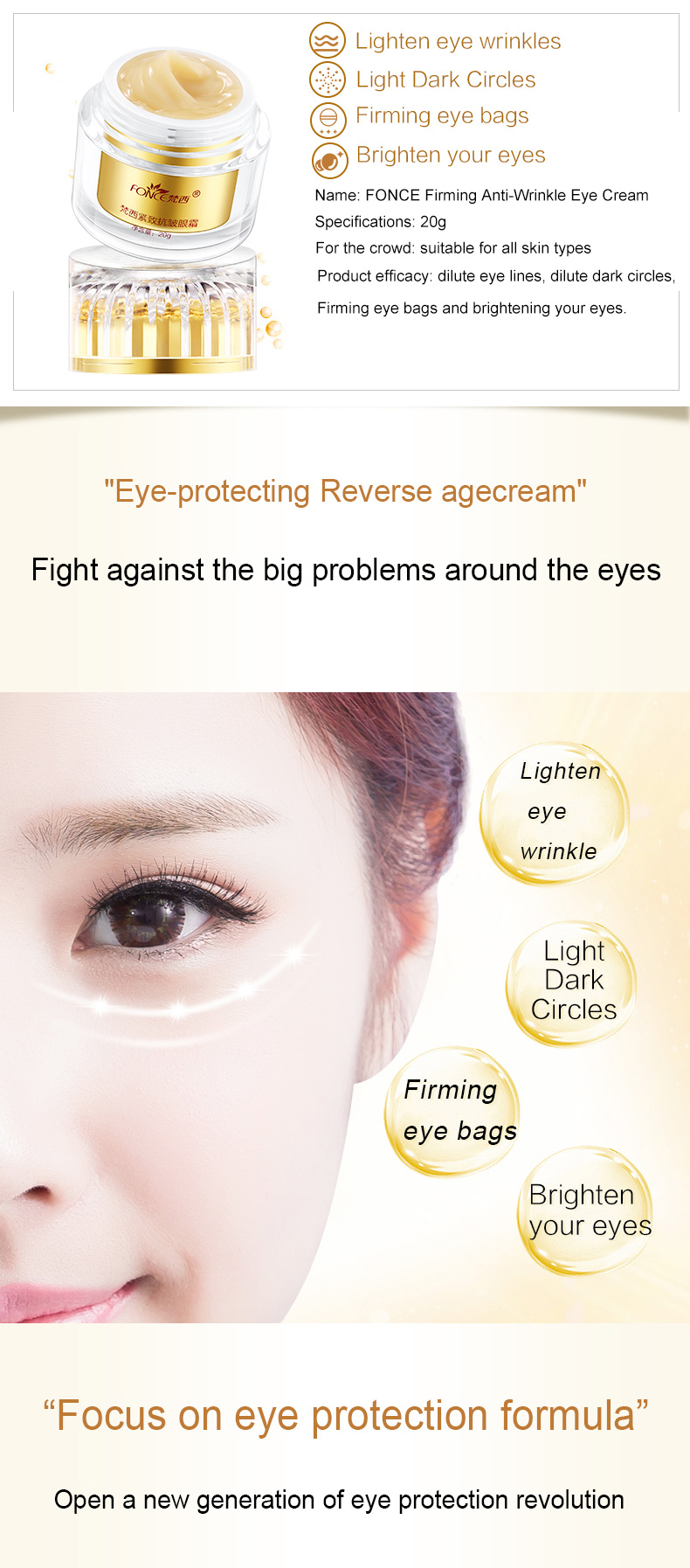 Korea-Skin-Care-Remove-Dark-Circles-Eye-Cream-Treatment-Eye-Bag-Moisturizing-Firming-Serum-Day-Night-Cream-eye-mask-patch-20g_03