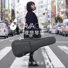 Сумка для гитары LAVA take fire, 41 дюймов, народная Акустическая гитара, Индивидуальная сумка для фортепиано, Профессиональный утолщенный рюкзак, ...