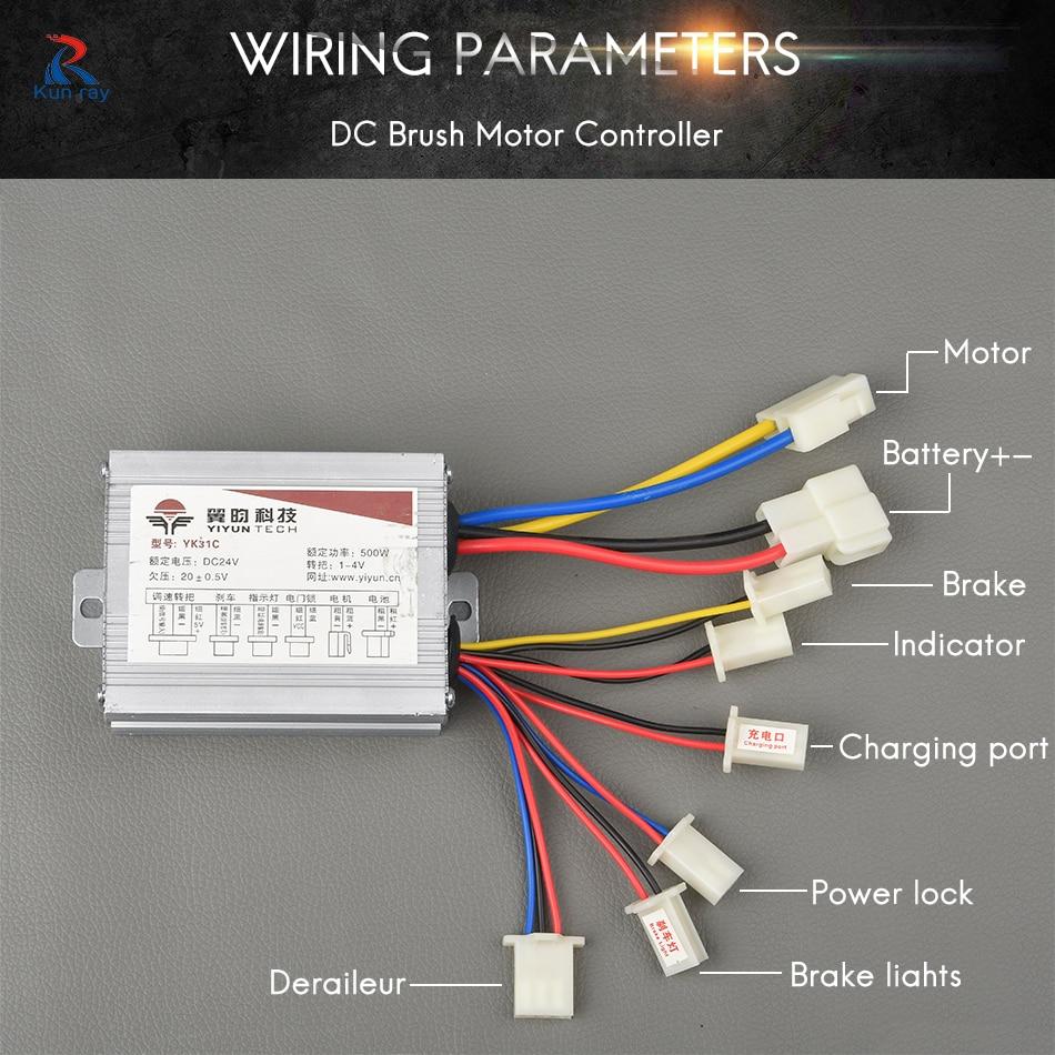 24V36V48V 500W YIYUN YK31C Brushed Controller For E