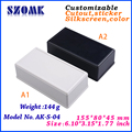 free shipping plastic enclosure project box (1 pcs) 155*80*45mm abs plastic junction box abs swith housing for pcb board
