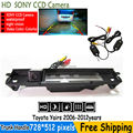 WIRELESS Free shipping  Reverse HD Car SONY CCD rear view camera Backup Camera with parking lines for Toyota Yaris 2006-2012