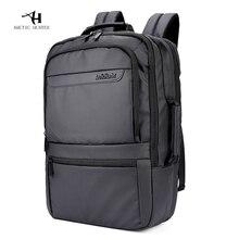 Колледж сумка школьные рюкзаки для мальчиков школьные сумки ноутбук рюкзак черный цвет, для мужчин Водонепроницаемый Оксфорд книга Сумка Рюкзак