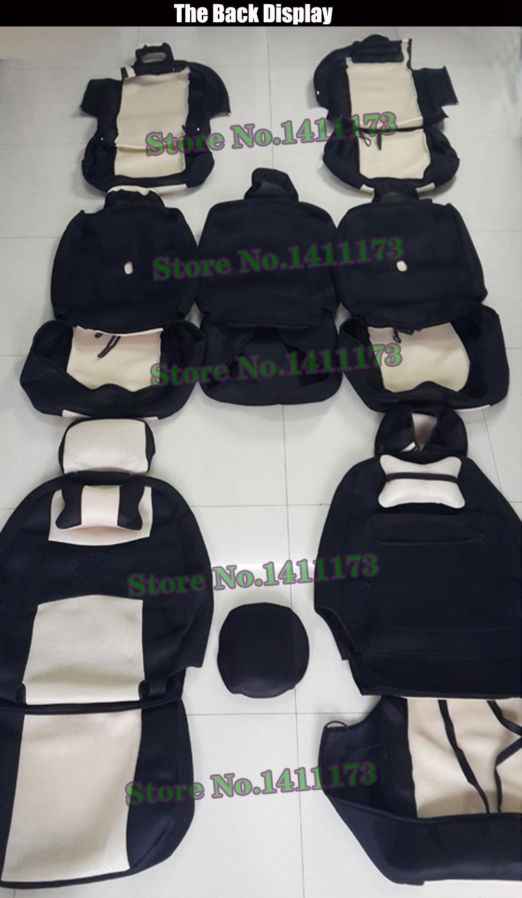 car seat covers for sharan (4)