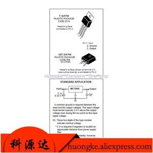Image 5 - 10PCS/LOT MC7805CT 7805CT MC7805CTG L7812 L7812CV L7815CV L7815 L7915CV L7915 Three terminal regulator circuit IC