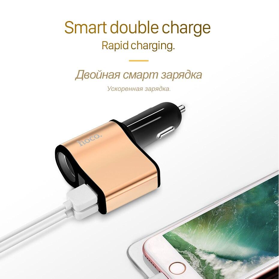 HOCO Z10 Car Charger Digital Digital Dual USB լիցքավորիչ - Բջջային հեռախոսի պարագաներ և պահեստամասեր - Լուսանկար 4