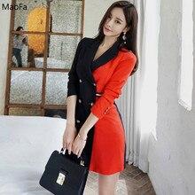 2018 Long Sleeve Dress Office Lady Slim Pencil OL Dress Wome