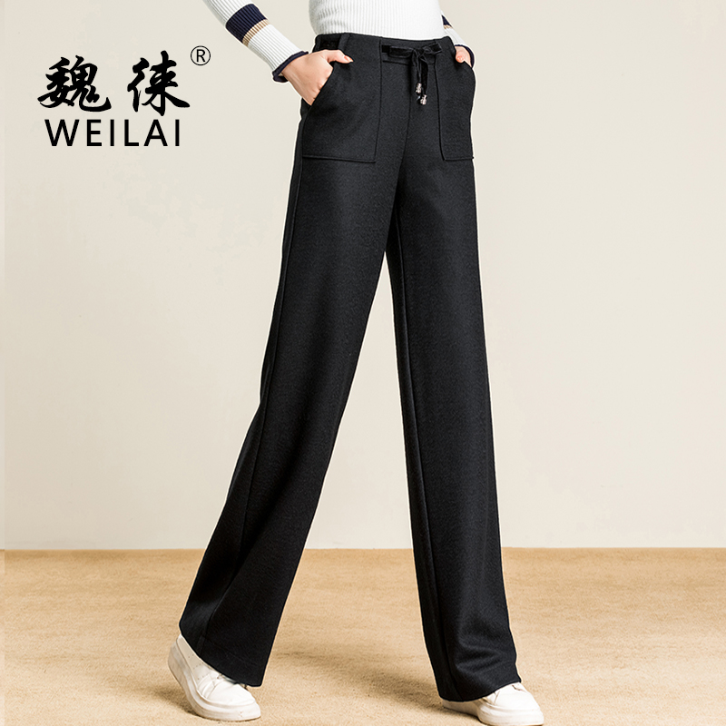 2018 New High Waisted   Wide     Leg     Pants   Casual Loose Modis   Pants   Black Palazzo Trousers Winter Warm Thick   Pants   Fashion for Women