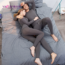 Thermal Underwear Sets Winter Autumn Undershirts Keep Warm Soft Heat Breathable Thin Homme Long Johns Tmall Y3