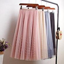 Женская плиссированная юбка средней длины, длинная сетчатая трапециевидная юбка из тюля с высокой талией и бусинами, весна лето 2020