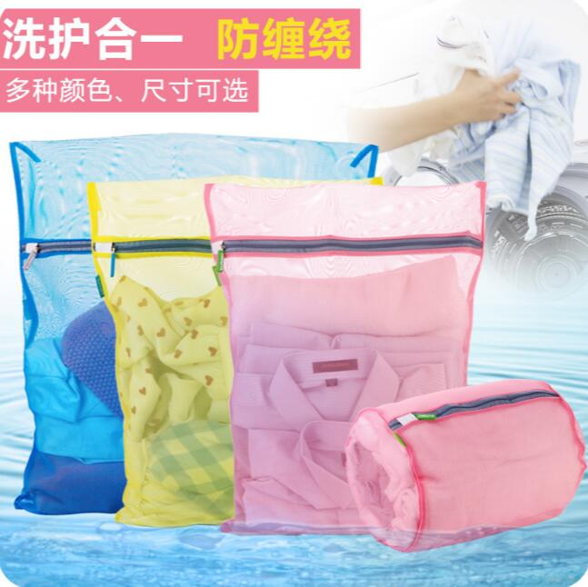 Thickening Laundry Bag Underwear Bra Protective Bags 3 Pcs/Lot Fine Mesh Washing Machine Clothing Personal Care Bags