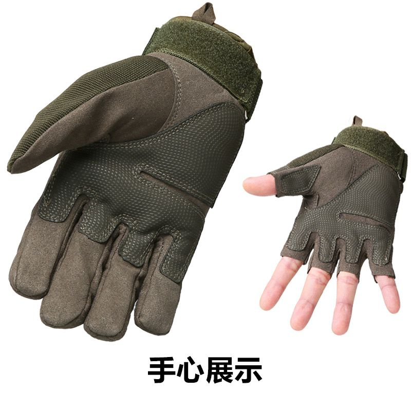 Outdoor full finger half finger gloves thicker anti-cut gloves stab men riding skid Sanda davs leopard pattern outdoor sports anti skid breathable half finger gloves w iron protection plate