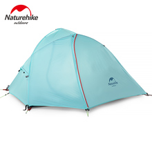 NatureHike 1-2 Person Camping Tent Ultralight Silicone NH hiking Tents Waterproof tents Double Layer Outdoor Hike Travel Tent
