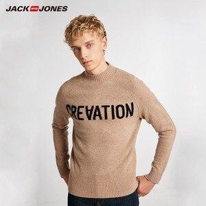 Image 5 - Мужской шерстяной свитер JackJones, повседневный Плетеный свитер с цветочным принтом и надписью, 218324558
