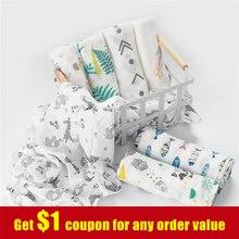 [simfamily] 100%Cotton Flamingo Rose fruits Print Muslin Bab