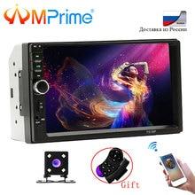 AMprime Автомобильный мультимедийный плеер универсальный Автомобильный MP3-плеер 7 «сенсорный автомобиля Радио BT MP5 автомобиль Авторадио аудио стерео с заднего вида камера