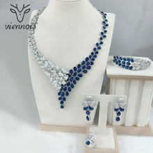 Viennois MIX GOLD/(China)
