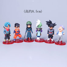 6 pçs/set Anime Dragon Ball Z Trunks Goku Gohan Goku Deus Escuro Super Saiya Q Ver. Figura de ação DBZ PVC Modelo Toy 8.5 cm(China)
