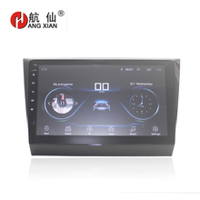 HANG XIAN 10 Quadcore Android 8.1 Car radio for 2016 Lifan Marvell car dvd player GPS navigation multimedia wifi bluetooth