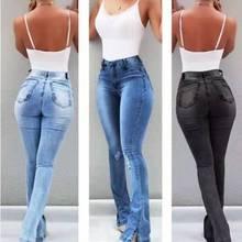 Новинка ;джинсы женские;рваные рваные брюки женские джинсы;бойфренда джинсы с высокой талией для женщин;черные джинсы женские большие размеры;брюки с расклешенным низом;джинсы для мам;обтягивающие джинсы для женщин