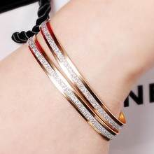 2017 New Charm Bracelet Rose Gold Bracelet Frosted Female Wristband Luminescence Golden Border Royal Jewelry Accessories(China)