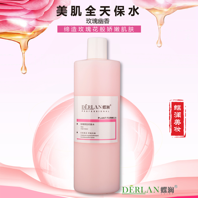Rose Clarifying Toner 1000ml moisturizing toner anti allergy airborne pollen allergy