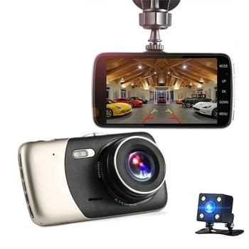 4 インチ 170 度 1080 720p デュアルレンズモーション Dection ナイトビジョン車 DVR ビデオレコーダー抗 racketeering バックミラーカメラダッシュカム