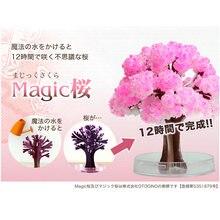 2019 135 мм розовая большая Волшебная бумага Сакура Дерево японское