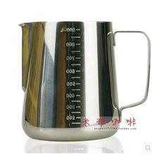 900ml / 32oz Нержавеющая сталь Кувшин для молока / Кувшин для молочного пенообразования / Тефлон для модной кофеварки