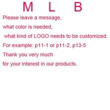 Логотипы M-L-B могут быть настроены