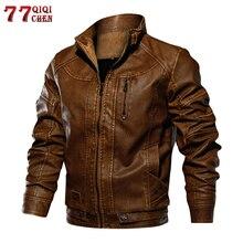 Брендовая тактическая мужская куртка из искусственной кожи, европейский размер, S-XXL, стоячий воротник, мотоциклетная кожаная куртка, Мужская Куртка jaqueta de Couro, Прямая поставка