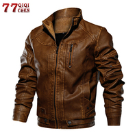 Brand Tactical PU Leather Jacket Men Euro Size S XXL Stand Collar Motorcycle Leather Jacket Male jaqueta de Couro Dropshipping