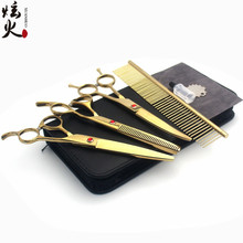Brand Pet Grooming Scissors Set 7 Inch Gold Professional 6CR Dog Shears Hair Cutting +Curved+ Thinning Scissors With Comb Bag purple dragon 7 inch professional dog cat pet grooming scissors pets pink shears set cutting curved thinning steel comb case