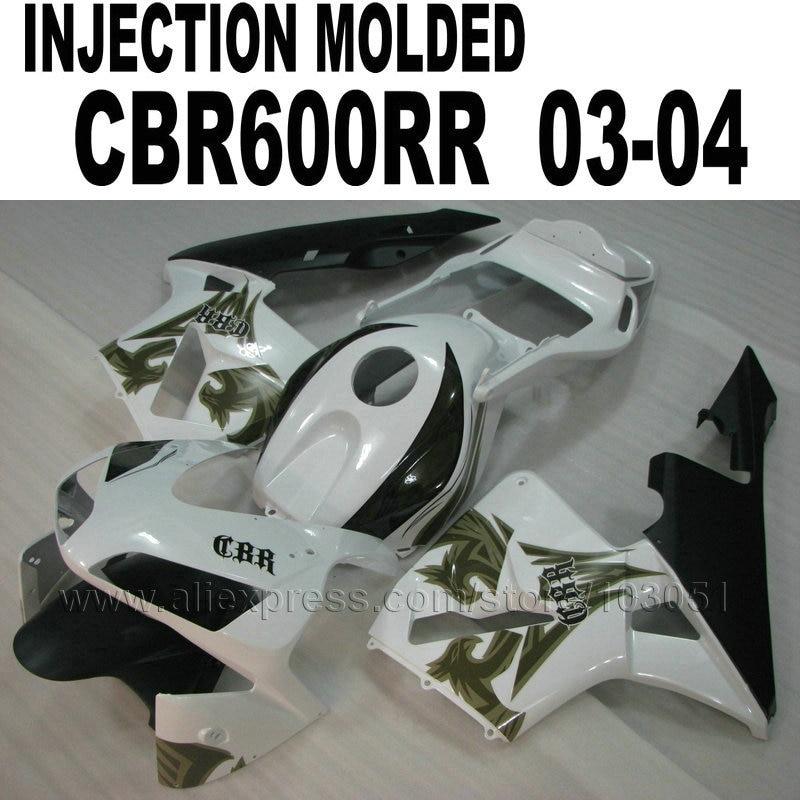 ABS Injection fairings kit for Honda 2003 CBR 600 RR 2004 CBR600RR 03 04 cbr600  white aftermarket body repair fairing kits injection molded fairing kit for honda cbr600rr 03 04 cbr600 cbr600rr f5 2003 2004 complete matte black abs fairings set zq15