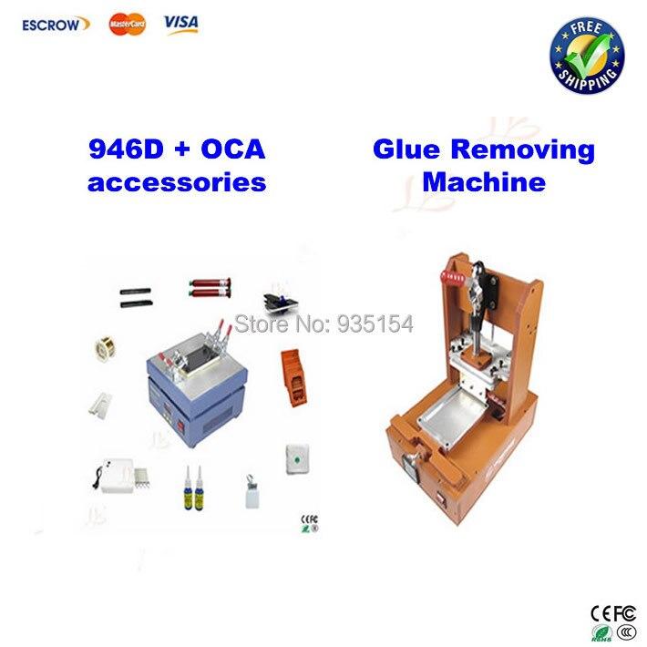 946D screen separator with accessories(UV glue/UV lamp/moulds etc)+ Glue remove machine decorative plastic evade glue fancy pets moulds