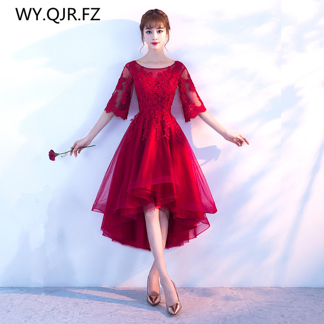 XFYH 2081 Burgundy Long front and short back lace up Bridesmaid dresses  Toast suit wedding party dress prom gown cheap wholesale ed97f9db2a92