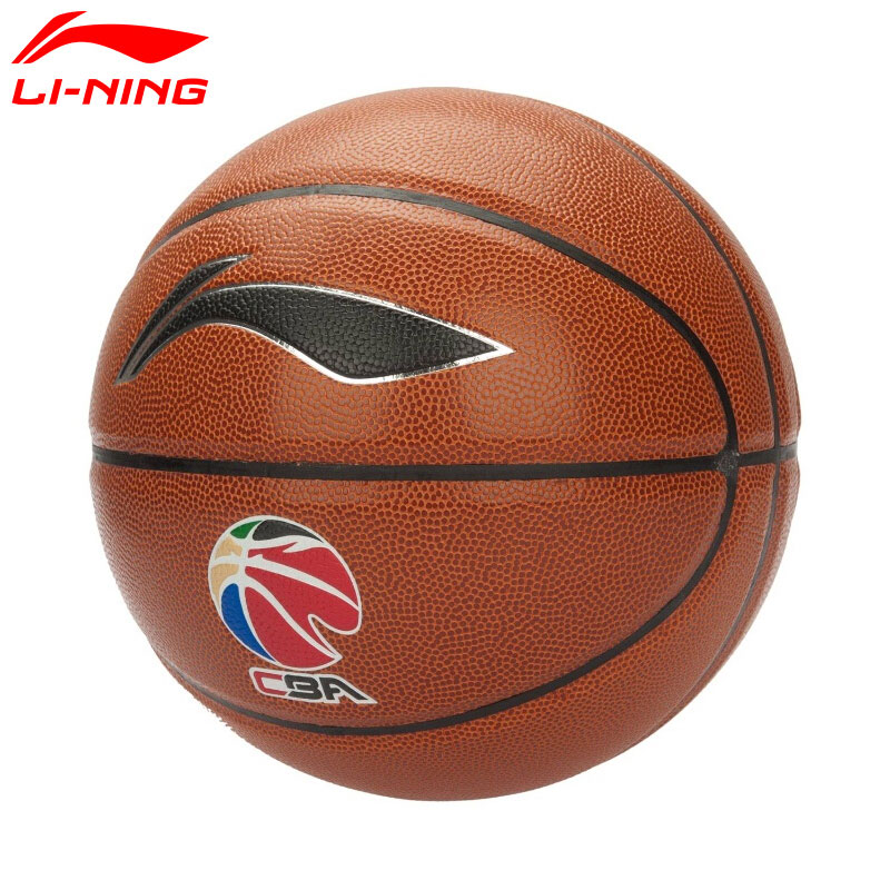 Li Ning G5000 Professional Basketball Size 7 PU Indoor&Outdoor LiNing Sports Basketball ABQL166-in Basketballs from Sports & Entertainment