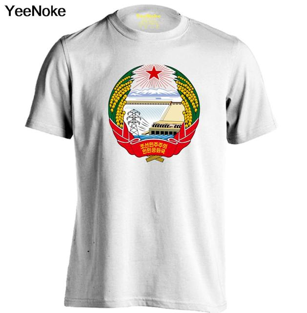Emblem of North Korea.svg Mens & Womens Cool T Shirt White Tee